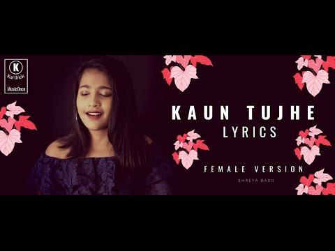 kaun-tujhe-yun-pyar-karega-lyrics-female-version
