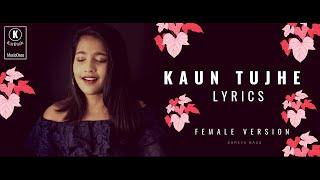 Kaun Tujhe Yun Pyar Karega Lyrics Female Version