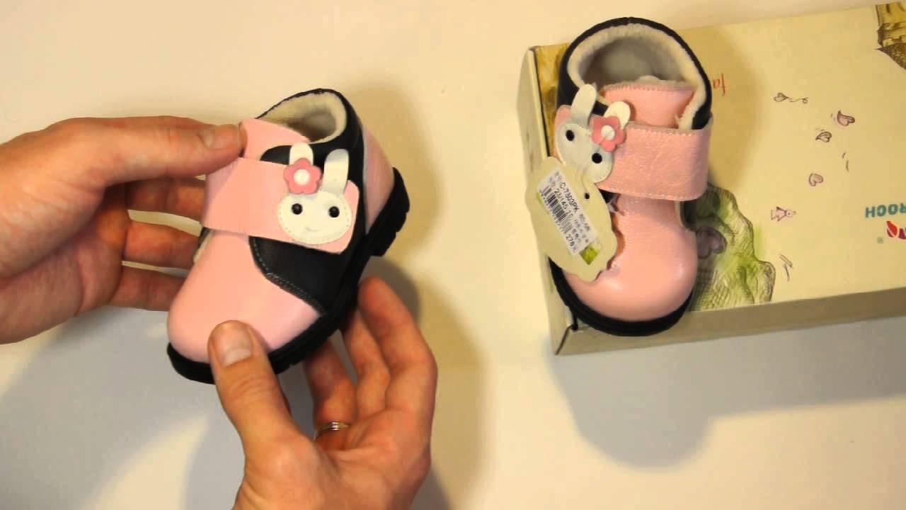 Вязаная обувь. Вязаные сапоги от Татьяны Поповой - YouTube