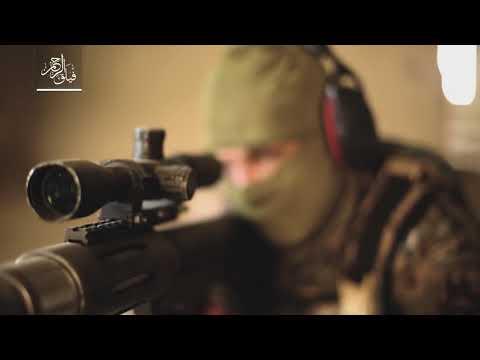 فيلم الظهور الأخير ... على جبهات العاصمة دمشق