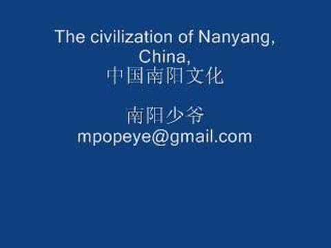 The civilization of Nanyang, China,南阳文化