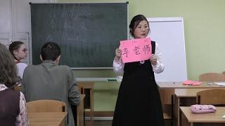 Уроки китайского для школьников в Елабужском институте КФУ