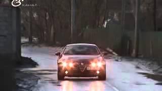 Тест драйв Alfa Romeo Brera