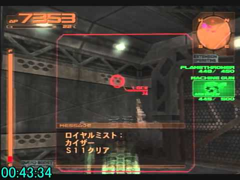 Armored Core 3 RTA(any%) 1:19:28