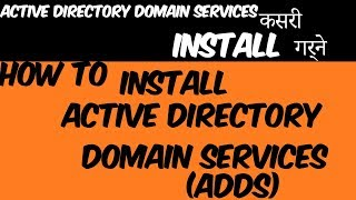 Install Active Directory Domain Services l YouTube Tutorials Tuts