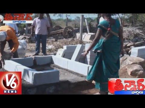 820 Toilets Constructed in 36 hours in Jagtial District | Teenmaar News | V6 News