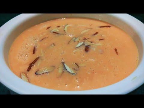 Carrot Kheer Recipe   how To Make Gajar Ki Kheer   instant Gajar Ki Kheer Recipe By Mas Cooks
