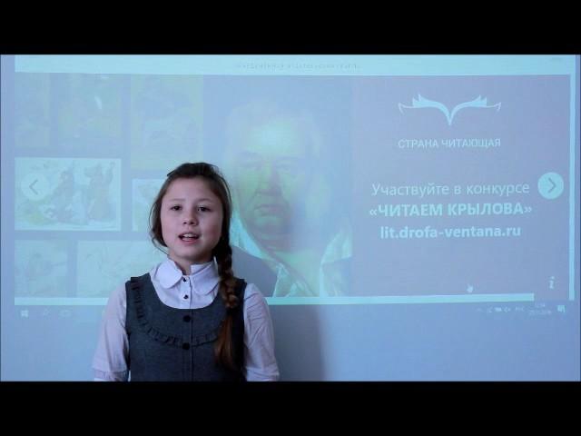 Изображение предпросмотра прочтения – ЕлизаветаКоренкович читает произведение «Ворона и Лисица» И.А.Крылова