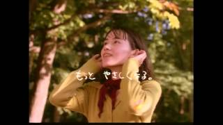 森の声篇 60秒 株式会社大成住宅 Web:http://www.taiseijyutaku.co.jp/ ...