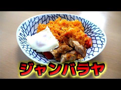 とくちゃんのファミレス料理シリーズ!!
