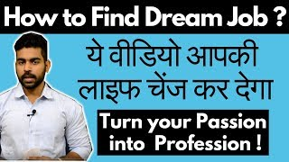 How to find your Dream Job ? | Make your Passion into Profession | Praveen Dilliwala