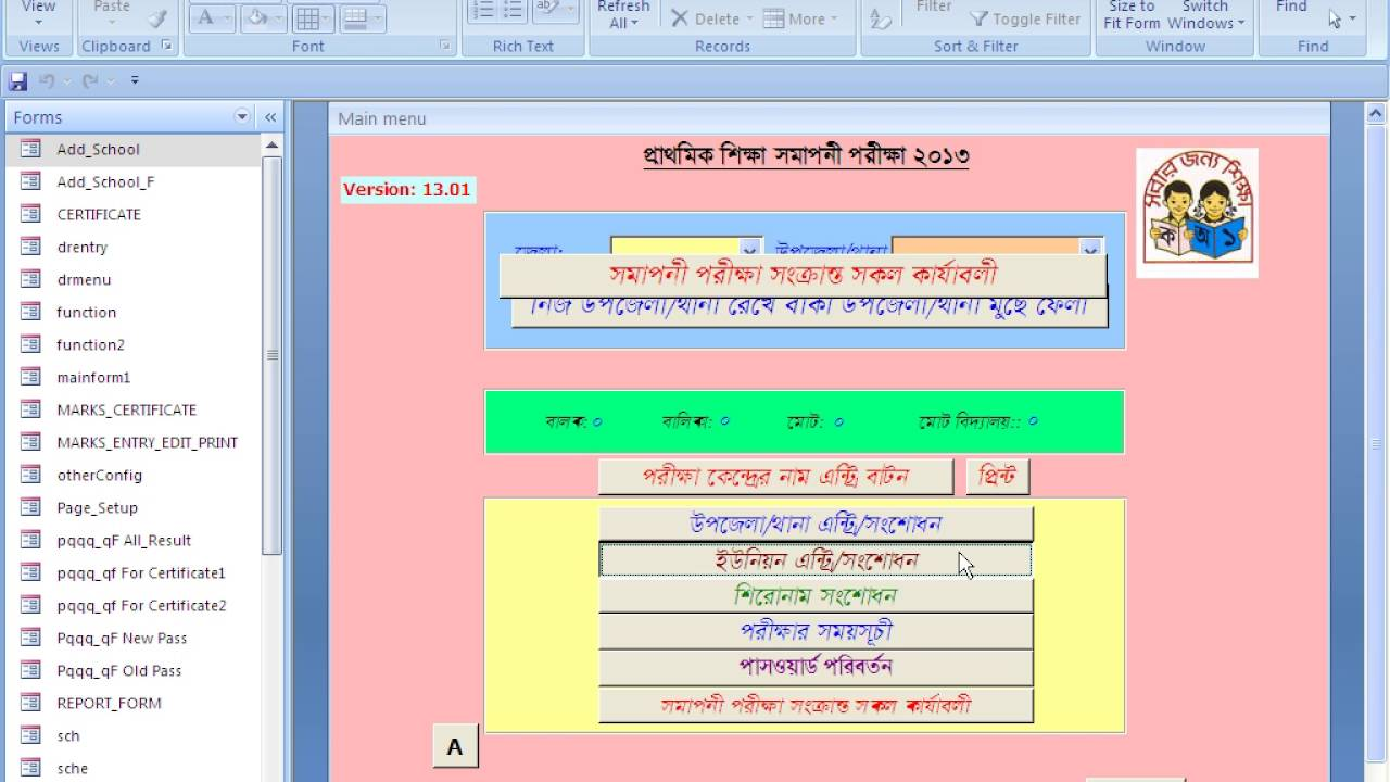 23 Microsoft Access Vba Bangla Tutorial Microsoft Access And