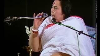 Самореализация - пробуждение Кундалини - Сахаджа Йога