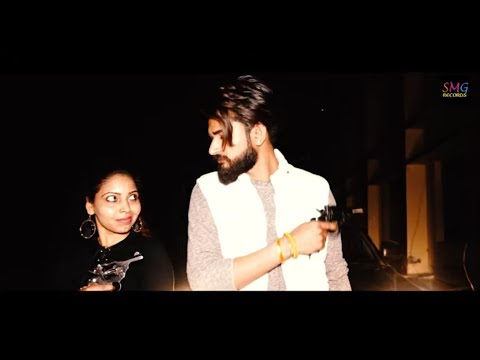 Goli ( गोली ) Latest Haryanvi Song 2019 | Neha Mishra & Vikash Dhiman | SMG Records