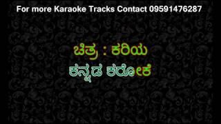 Nannali nanilla | Kariya Kannada Karaoke By PK Music Karaoke world