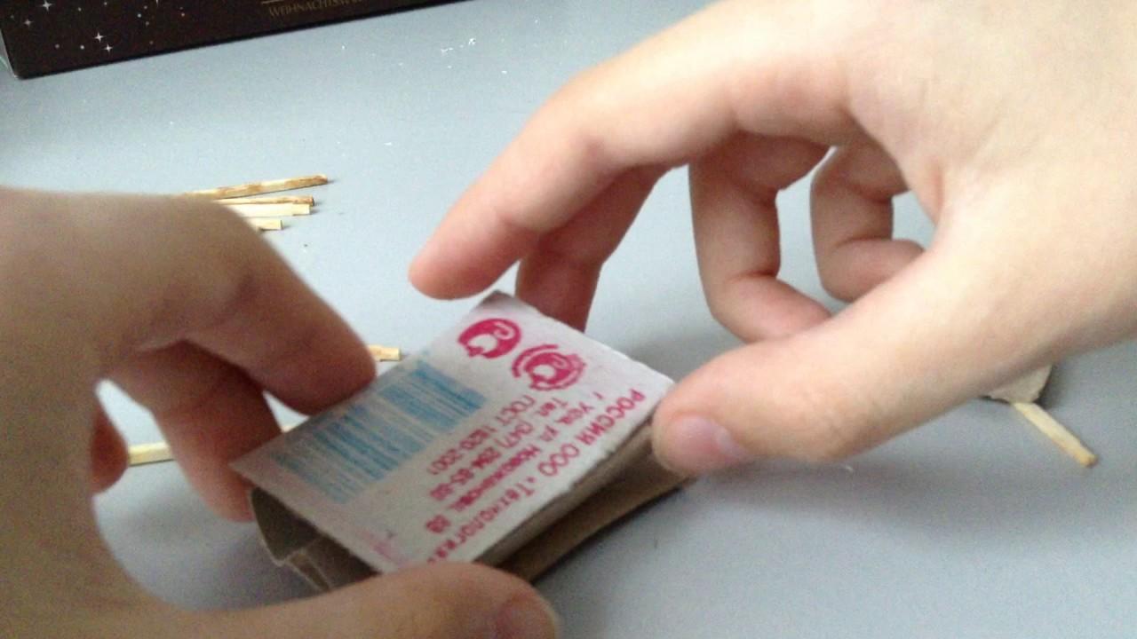 Как сделать дымовуху из бумаги без селитры фото 371