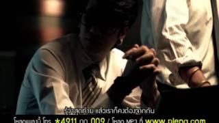 ความเหงาทำได้ทุกอย่าง : Black Vanilla | Official MV