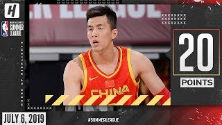 Ailun Guo Full Highlights China vs Kings (2019.07.06) Summer League - 20 Points!