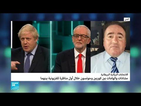 الانتخابات التشريعية البريطانية: ما أثر المناظرة بين جونسون وكوربون؟  - نشر قبل 33 دقيقة