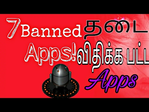 7 secret apps not available on play store..   (TECH TAMIL)...!