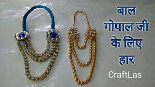 Handmade Necklace/Haar/Mala For Bal Gopal | How To| CraftLas