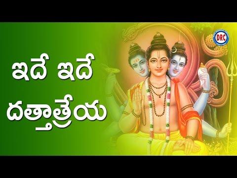 Ide  Ide Dattatreya || Dattatreya Devotional Songs