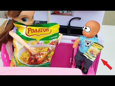 САМЫЙ МАЛЕНЬКИЙ РОЛЛТОН для Макса и Кати веселая семейка мини еда для кукол Барби ЛОЛ REAL MINI FOOD