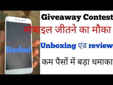 Giveaway contest # best mid range smartphone 2018? # redmi y1 unboxing,  redmi y1 review, best budget