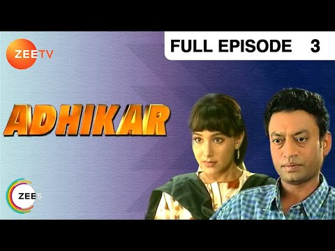 Adhikar  - Hindi Serial  - Popular Zee Tv Channel Show - Epi - 3