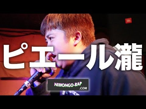 公式ダイジェスト 凱旋MRJフライデー(2019.3.15) | 日本語ラップCOM