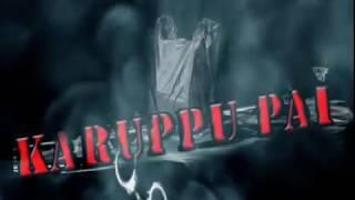 Karrupu Pai Short Film 2019 | STR Production | Malaysia Simbu Sattes | Arvinesh | Nisha | Nieshaan