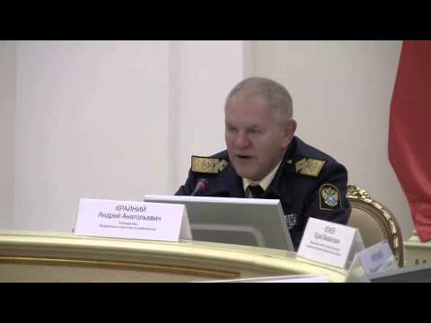 Андрей Крайний руководитель Федерального агентства по рыболовству