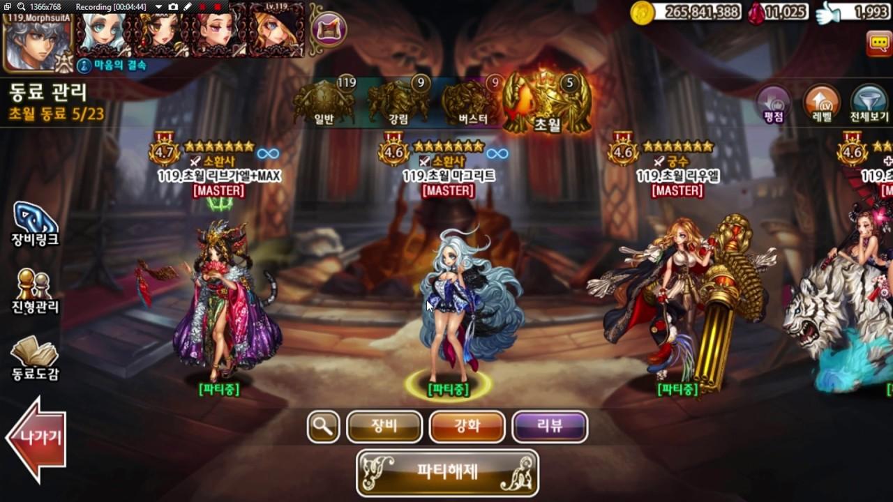 Dragon Blaze - 71 (Korea) Talking About Transcended Allies (Basic)