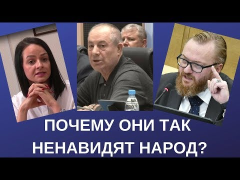 На места депутатов скоро будут брать глухонемых // Почему народ так оскорбляют?