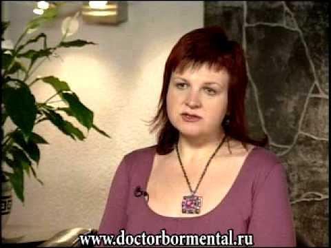 Одесса похудение