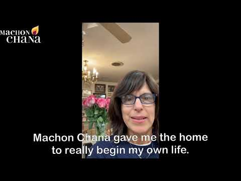 Promo Machon Chana