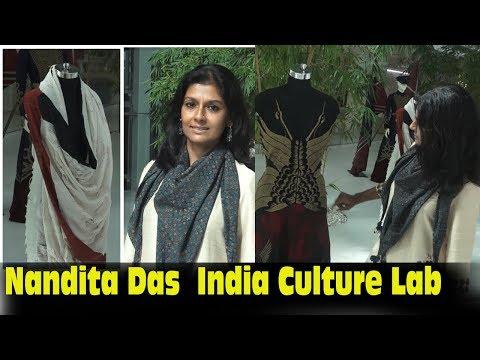 Nandita Das & Dalip Tahil At Godrej India Culture Lab Museum of Memories Remembering Partition 1