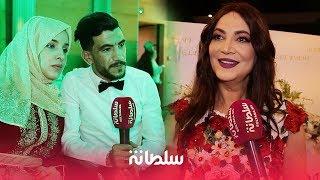 الراقصة نور تتحدث عن هديتها لكوبل مراكش سهام وياسين وتصرح