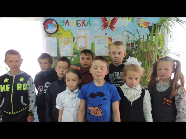 Изображение предпросмотра прочтения – «3, 4 классы МКОУ Большетарельская ООШ» читают произведение «Майор привез мальчишку на лафете...» К.М.Симонова
