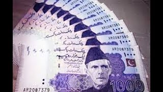 BAZAR: Global Watchdog Could Put Pakistan On Terror Financing List