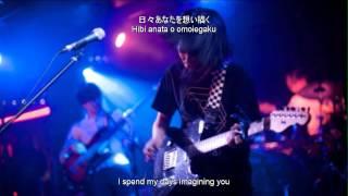 Song: 東京 (Tokyo) Artist: きのこ帝国 (Kinoko Teikoku) Album: フェ...