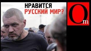 """Урок всем украинским любителям """"русского мира"""""""