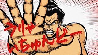 【海援隊沖縄グループ】 海援隊沖縄・朝まで屋・できすぎ屋・福わ家・ぼ...