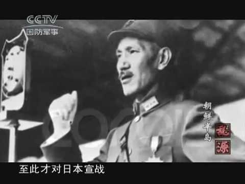 战争谜中谜 - 朝鲜半岛 38°线上的动乱之源上