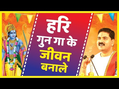 Video - Sunder bhajan.........https://youtu.be/Tt-VqYHLpzY