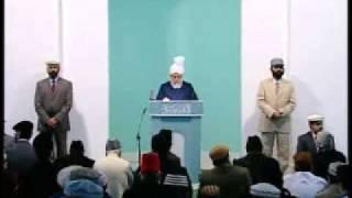Friday Sermon: 25th December 2009 - Part 1 (Urdu)