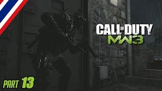BRF - Call of Duty : Modern Warfare 3 [Part 13]