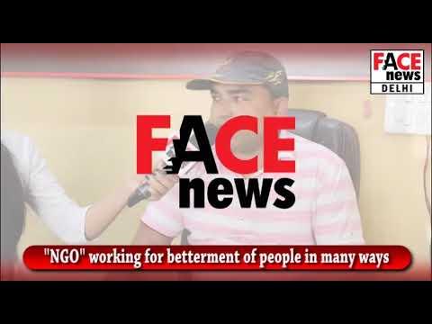 "Shankar Sharma (Socialist) ""Exclusive Interview"" | Face News Delhi | 2018"