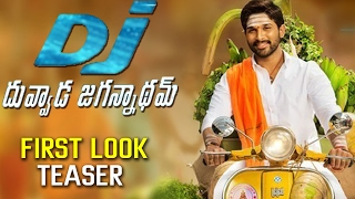 Dj first look motion teaser || duvvada jagannadham first look | allu arjun