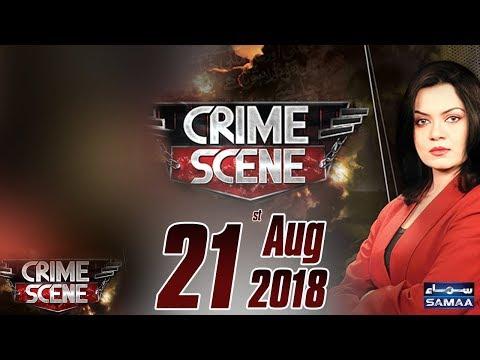 Aurton Par Tezaab Ka Tashadud | Crime Scene | Samaa TV | 21 August 2018